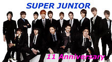 SUPER JUNIOR♡ プリ画像