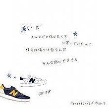 カヌレとウルフ♡の画像(プリ画像)
