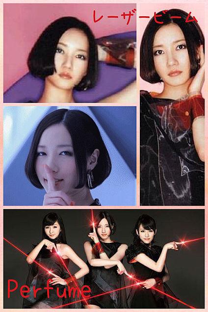 Perfume レーザービームの画像 プリ画像