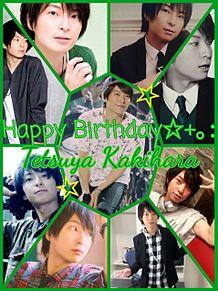 Happy Birthday☆+。:.゚かっきー!!の画像(#かっきーに関連した画像)