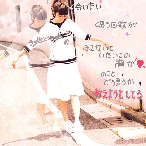 小松菜奈×クリスマスソングの画像(プリ画像)