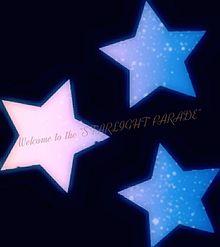 STARLIGHT PARADEの画像(プリ画像)