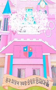 壁紙 オルチャン 韓国 可愛い ピンク プリ画像