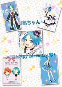 若葉ちゃん、.*♥Happy Birthday ♥*.の画像(女神候補生に関連した画像)