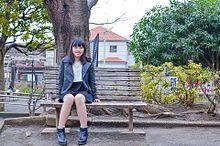 三茶ガールズはるかちゃんの画像(ナチュラルメイクに関連した画像)