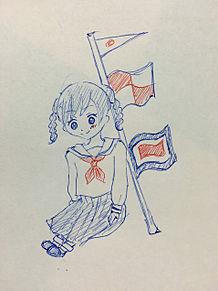 松崎海の画像(松崎海に関連した画像)