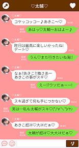 藤ヶ谷太輔♡トーク画あきこ様リク♡の画像(プリ画像)