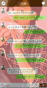 藤ヶ谷太輔♡トーク画♡あきこ様リク♡の画像(プリ画像)