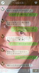 生田斗真♡トーク画♡きらら様♡リク♡の画像(プリ画像)
