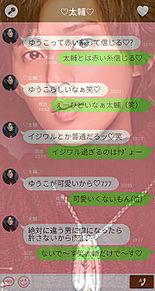 藤ヶ谷太輔のトーク妄想画♡ゆうこリク♡の画像(プリ画像)
