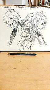 描いてみた  ロメオ/愛蔵&勇次郎の画像(ロメオに関連した画像)