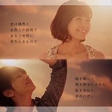 AAA 風に薫る夏の記憶の画像(しゅうちあに関連した画像)