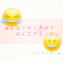 名言!の画像(ダレノガレ明美に関連した画像)
