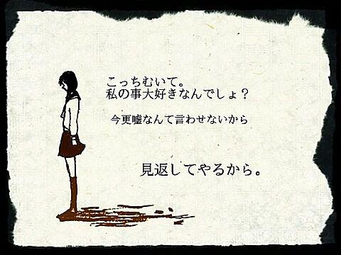 いじめ画像(´・∀・`)の画像(プリ画像)