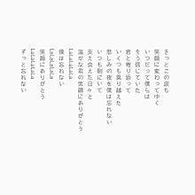 ありがとう #01の画像(プリ画像)