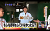 ズムサタ(テーマ→野球&お笑い) プリ画像