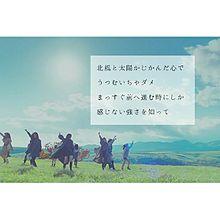 E-girlsの画像(北風と太陽に関連した画像)