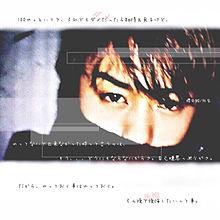 翔ちゃん  名言の画像(プリ画像)