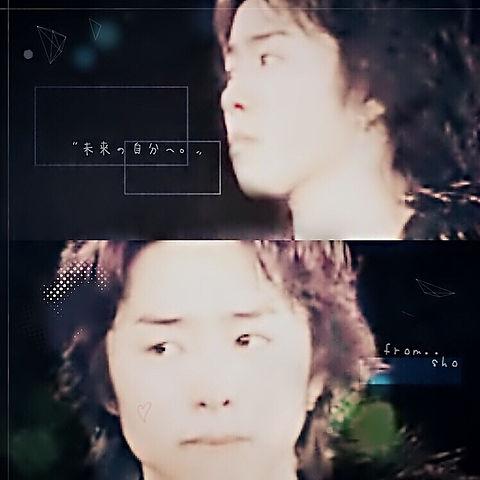 future~ s.の画像(プリ画像)