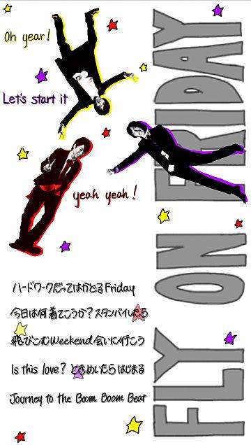 req 2.  Fly on Fridayの画像(プリ画像)