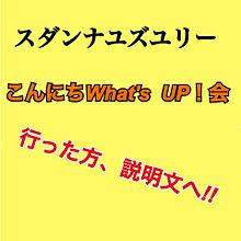説明文へ!!の画像(Sup__に関連した画像)