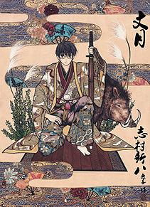 銀魂 和柄の画像(土方十四郎 桂小太郎に関連した画像)