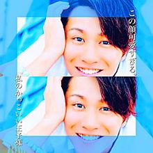 私 の 安 田 章 大 サ マ 👑 プリ画像