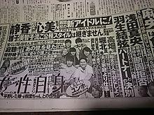 関ジャニ∞情報の画像(プリ画像)