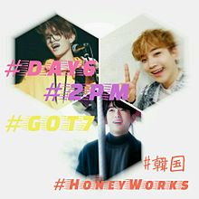 韓国好きさん、HoneyWorks好きさん相互フォローしましょ!の画像(SEVENTEEN/BTSに関連した画像)