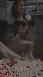 ラスフレ〜3話?の画像(ラストフレンズに関連した画像)