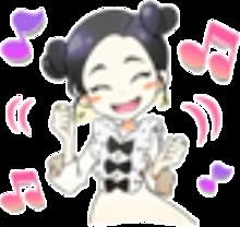 ♡♡  Twice  ♡♡ プリ画像