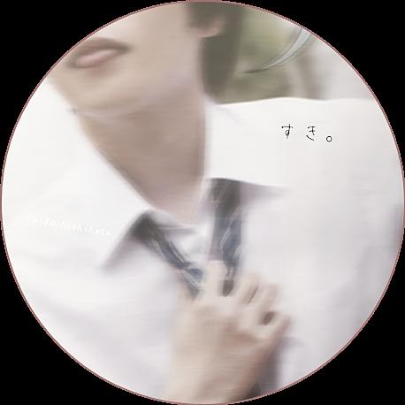 ヲタバレ防止アイコン__西畑versionの画像 プリ画像