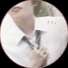 ヲタバレ防止アイコン__西畑versionの画像(ヲタバレ防止に関連した画像)