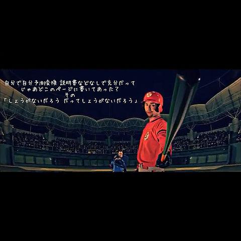 会心の一撃/RADWIMPSの画像(プリ画像)