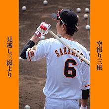 Sakamotoの画像(プリ画像)