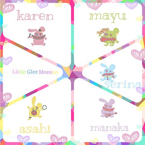 Little Glee Monsterの画像(プリ画像)