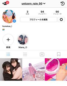 Instagram 相互しませんか?の画像(Instagram相互に関連した画像)