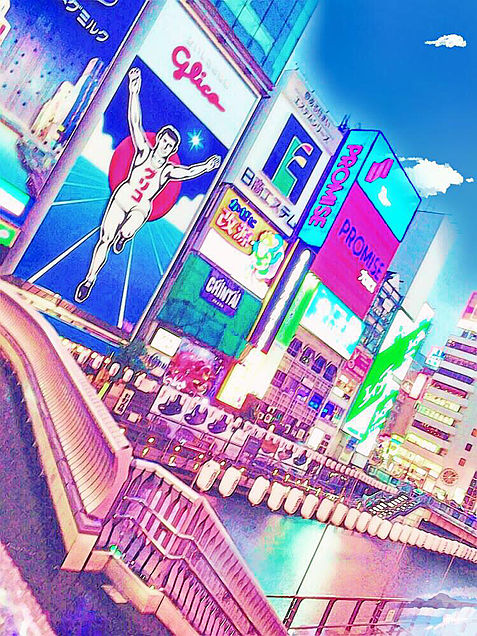 in Осакаの画像(プリ画像)