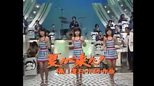 キャンディーズの画像(田中好子に関連した画像)