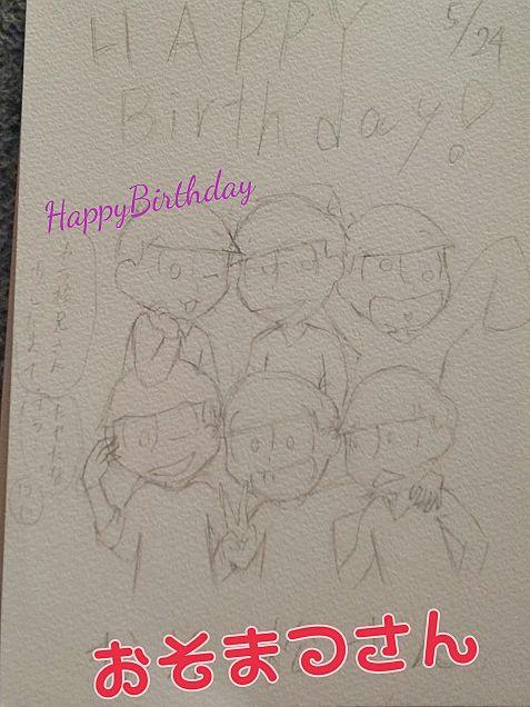 happybirthdayの画像(プリ画像)