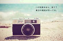 no titleの画像(かわいい/おしゃれ/レトロに関連した画像)