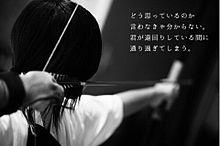 ちきんじゃないかの画像(プリ画像)