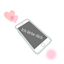 Ich liebe dichの画像(ドイツ語に関連した画像)