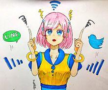 Wi-Fi繋がった時の嬉しさの画像(Wi-Fiに関連した画像)