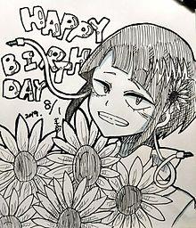 愛しのジローちゃんhappybirthdayの画像(#HAPPYBIRTHDAYに関連した画像)