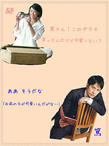 堂郁 夫婦期の画像(プリ画像)