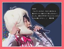櫻井翔 名言の画像(#ポップコーンに関連した画像)