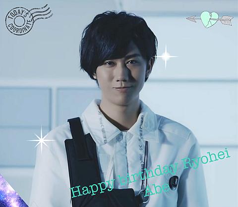 Happy birthday あべちゃん🎉の画像(プリ画像)