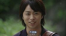 吉本さんの画像(吉本に関連した画像)