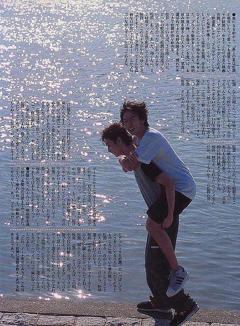 翔潤…もう好きすぎるの画像(プリ画像)